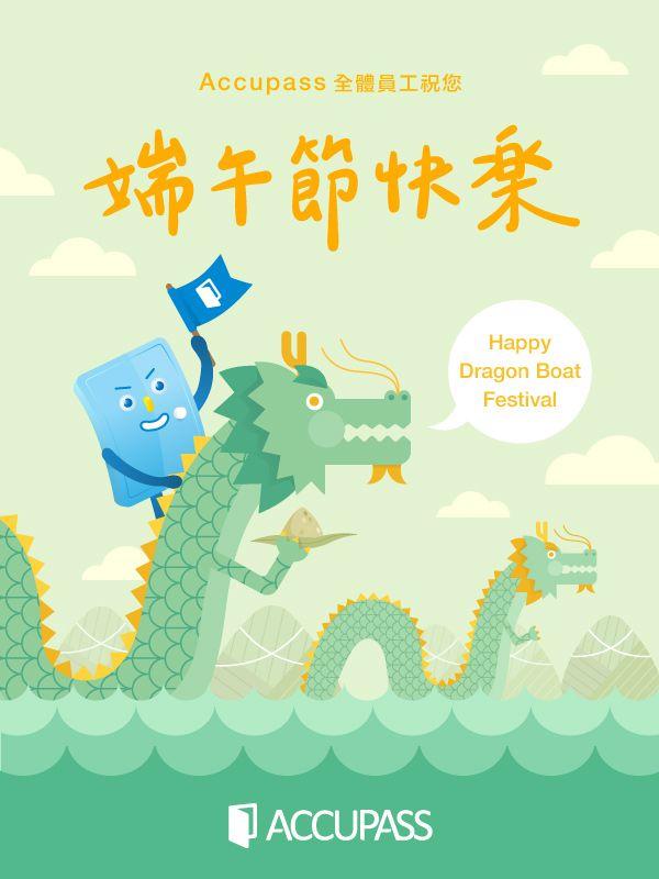Dragon Boat Festival                                                                                                                                                                                 More