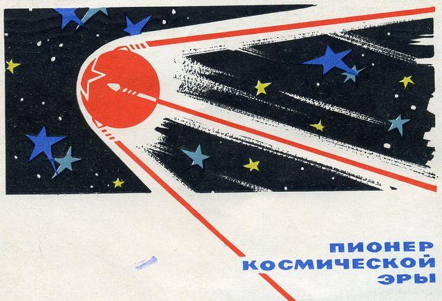 Плакат. Пионер космической эры Спутник ИСЗ-1 Космос. Худ. Лесегри. 1962