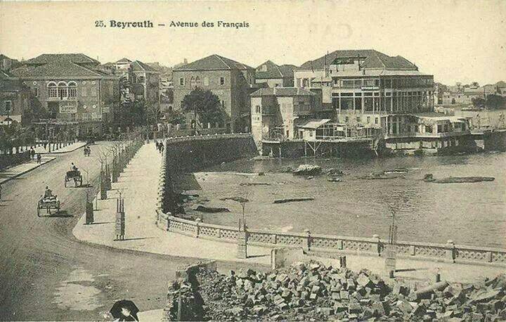 Beyrouth avant..