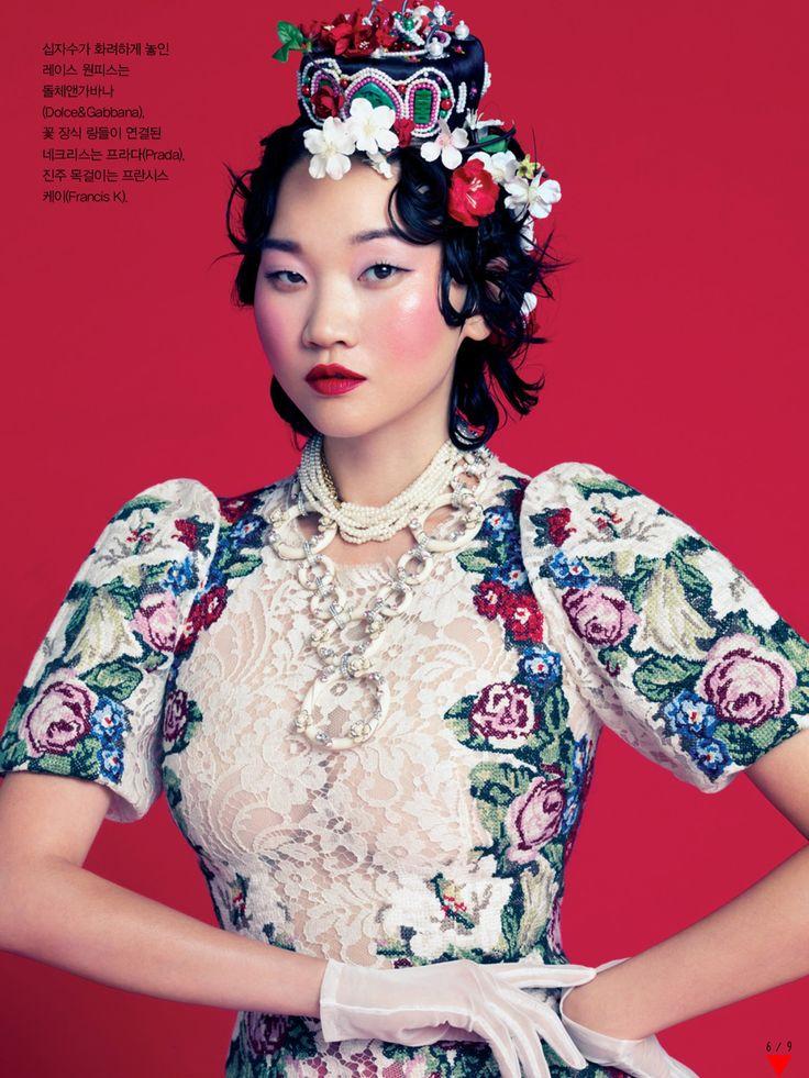 Korea Harper's Bazaar January 2013