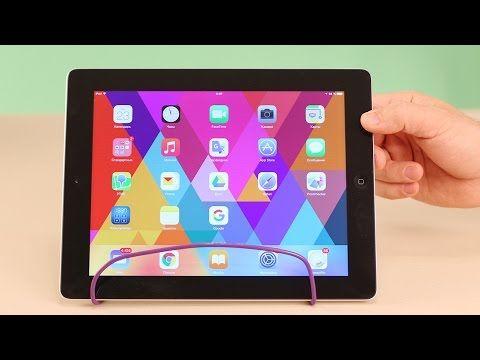 Cele mai bune trucuri și experimente. Doar pentru utilizatori de iPad   #hack #hacks #hologram #ipad #iPad Air #iPad mini #iPad Pro #Life Hack #life hacks #TABLET #video