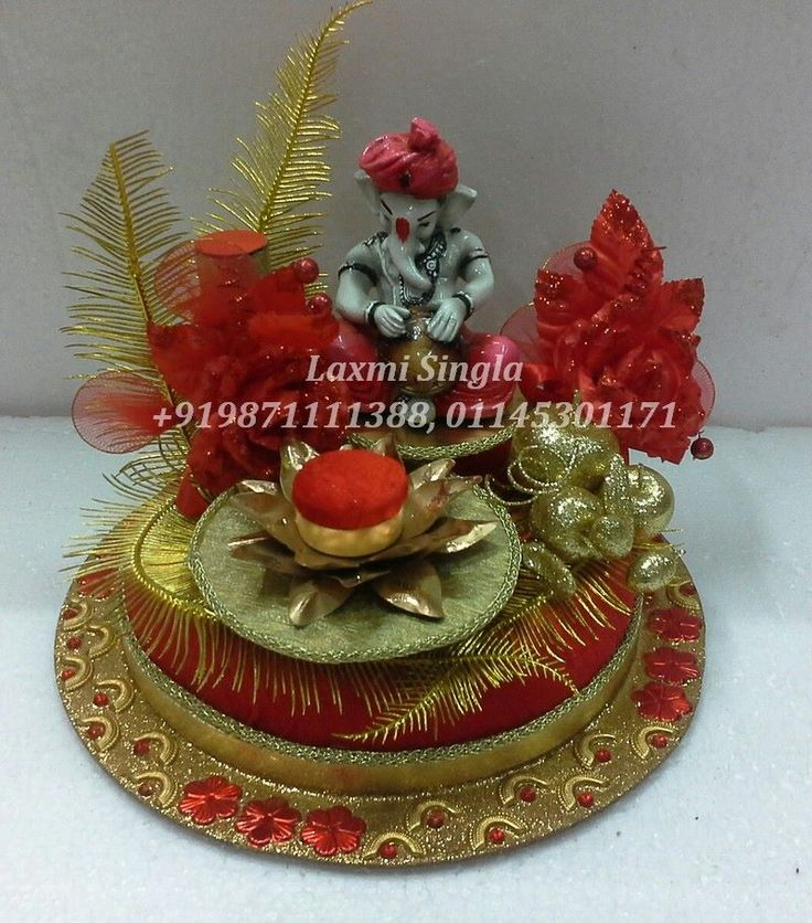 Ring Platter By Laxmi Singla