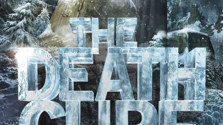 The Death Cure by James Dashner (January 26)