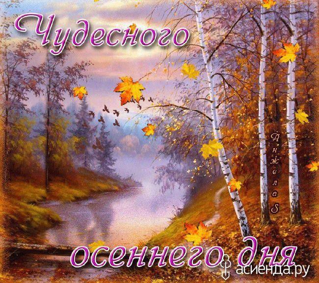 Праздник каждый день. 11 октября: Группа Хорошее настроение