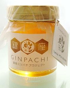 銀座ミツバチプロジェクト Ginza Honey Bee Project GINPACHI