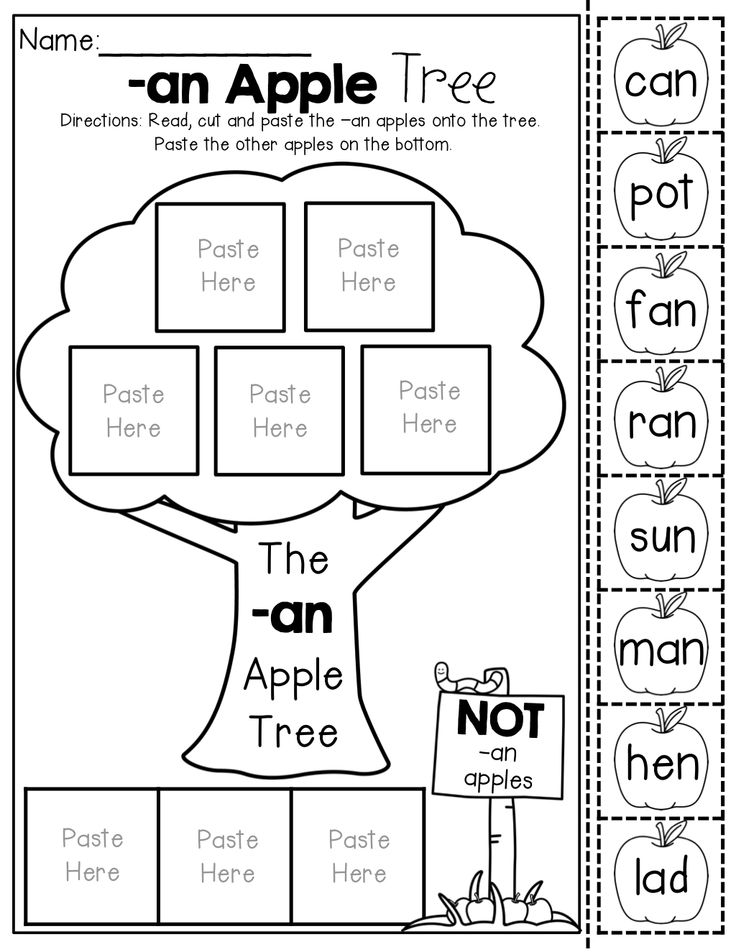 CVC word family apples (Cut and Paste)! TONS of CVC words! 24 different CVC word families to work with!