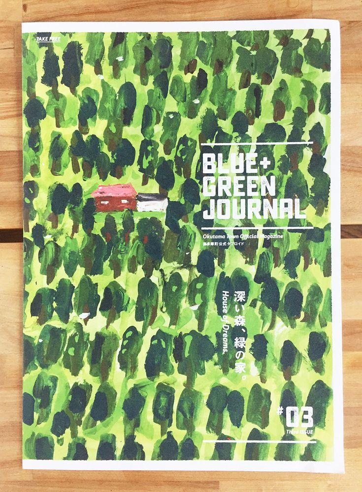 BLUE GREEN JOURNAL