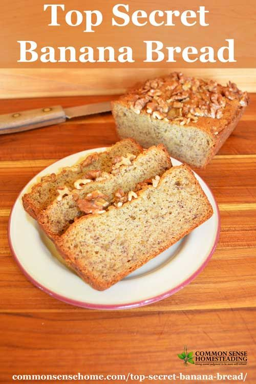 """Moist and delicious homemade banana bread recipe with two """"secret"""" ingredients that give it great flavor and texture - not dry and crumbly!"""