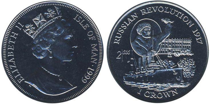 Остров Мэн 1 крона, 1999 год. Русская революция