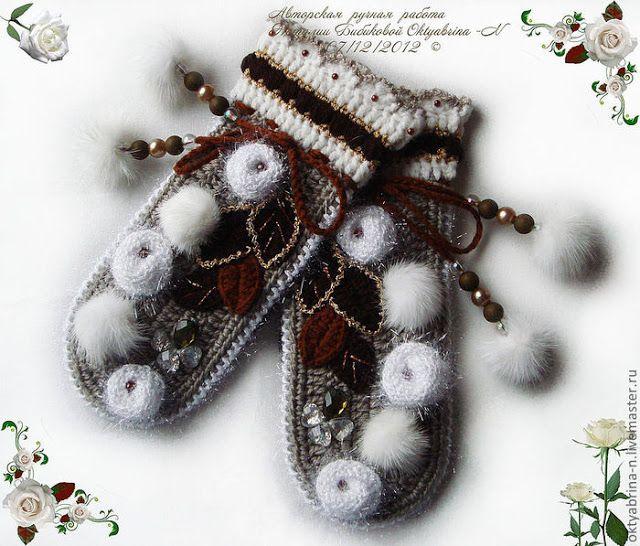Невероятно, потрясающе красивые вязаные митенки и варежки от Натальи Бибиковой... КЛАД НАСТОЯЩИЙ!!! мастер-класс по митенкам......