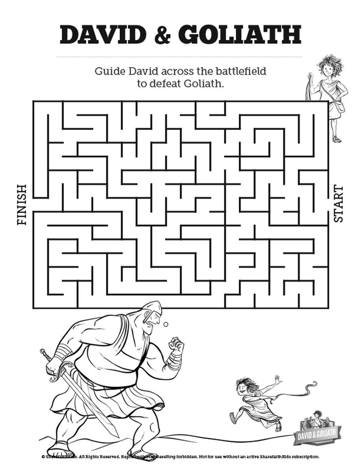 David and Goliath Bible Mazes: Your kids will get to imagine a small stone flying across the field of battle as they find their way through this David and Goliath Bible maze. This printable Bible activity page is beautifully designed and makes the perfect compliment to you 1 Samuel 17 David and Goliath Sunday school lesson.