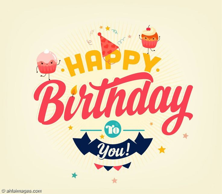 Pin By الصحبة الطيبة 🌹 On Happy Birthday عيد ميلاد سعيد