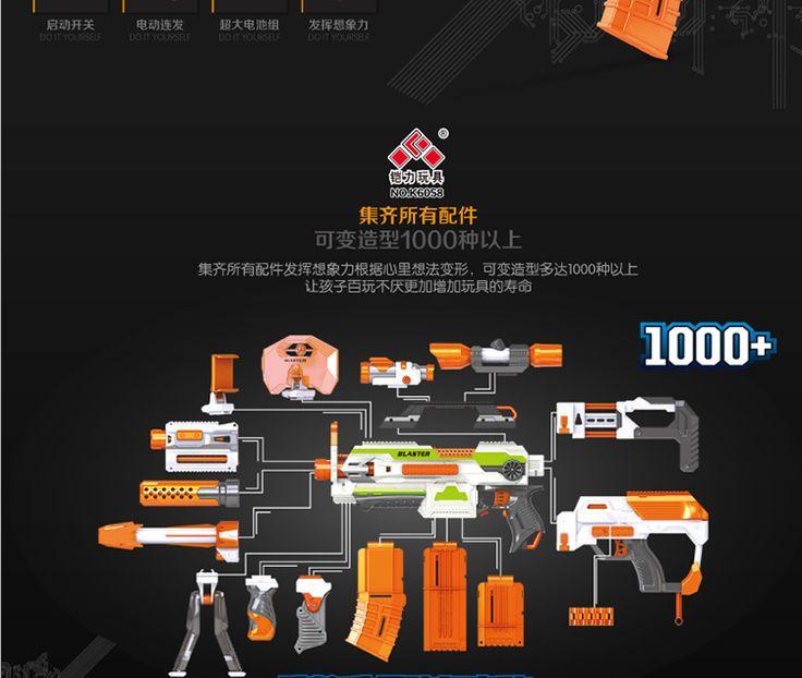 1000 Изменчива Сочетание Большой Пулеметы Вспышки Пены EVA Электрический Пистолет Мягкие Пули Игрушка Compitable с Nerf N Strike модуль купить на AliExpress