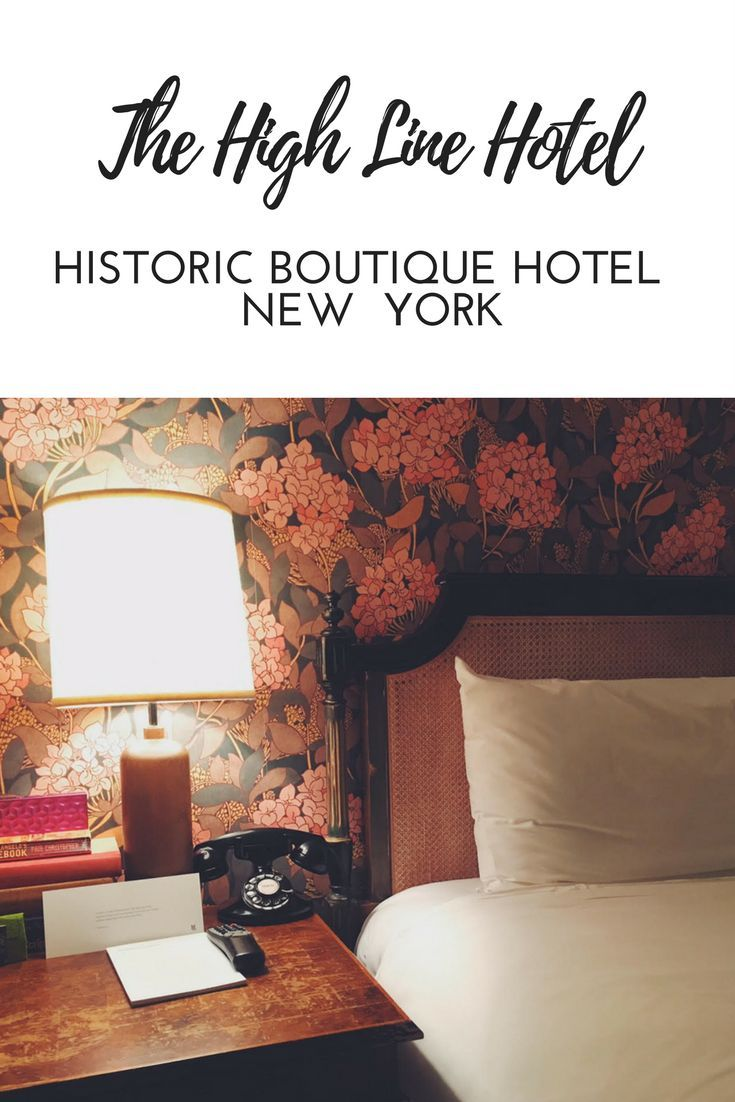 A visit to the historic High Line Hotel in New York City.