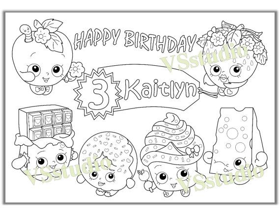Shopkins Birthday Party Favor Shopkins Coloring Pages