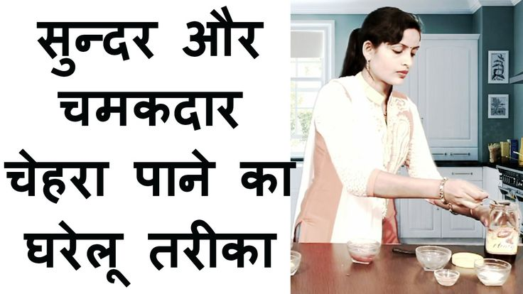 {Blogl Beauty tips in hindi for face  glow homemade home fairness ayurvedic