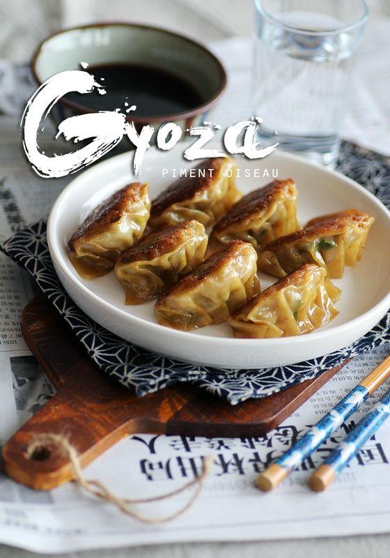 gyoza , ravioli japonais au porc - pork japanese dumplings