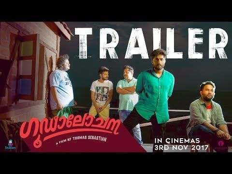 Goodalochana Official Trailer | Dhyan Sreenivasan | Aju Varghese | Sreenath Bhasi | Kerala Lives