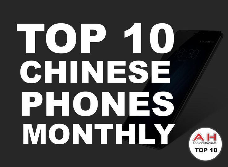 Top 10 Best Android Chinese Smartphones: November 2016 #android #google #smartphones