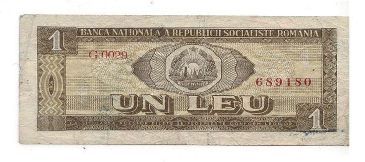 Romania 1 Un Leu 1966 Communist banknote, S/N:G.0029 689180