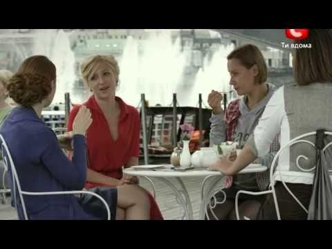 Четверг двенадцатое Новая русская комедия 2013 - YouTube