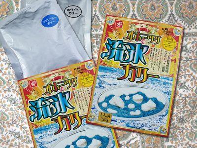 流氷カリーパッケージ【インド料理 クリシュナ】