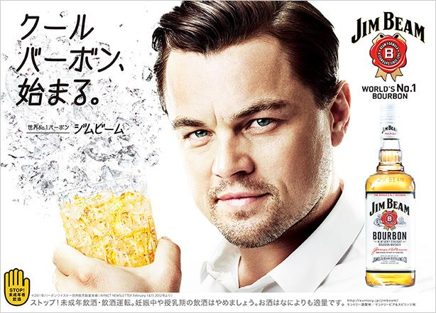 DiCaprio for Jim Beam (Japan) Everything about this.  Every.  Damn.  Thing.