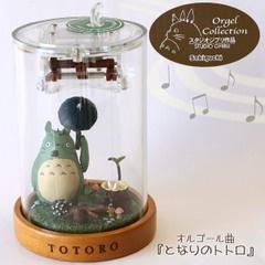 Studio Ghibli Music Box