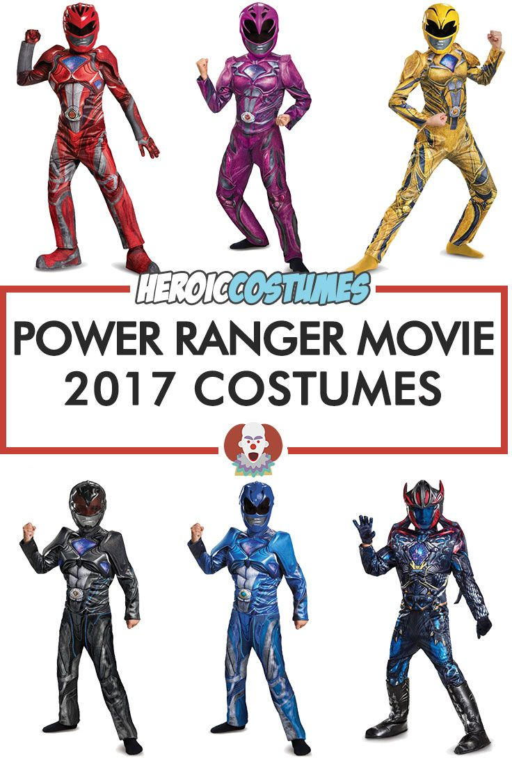 Power Rangers Movie 2017 costumes are here! Find out Power Rangers costumes for Halloween 2017 including Red Ranger costume, Pink Ranger costume, Blue Ranger costume, Yellow Ranger costume, Black Ranger costume and many more.