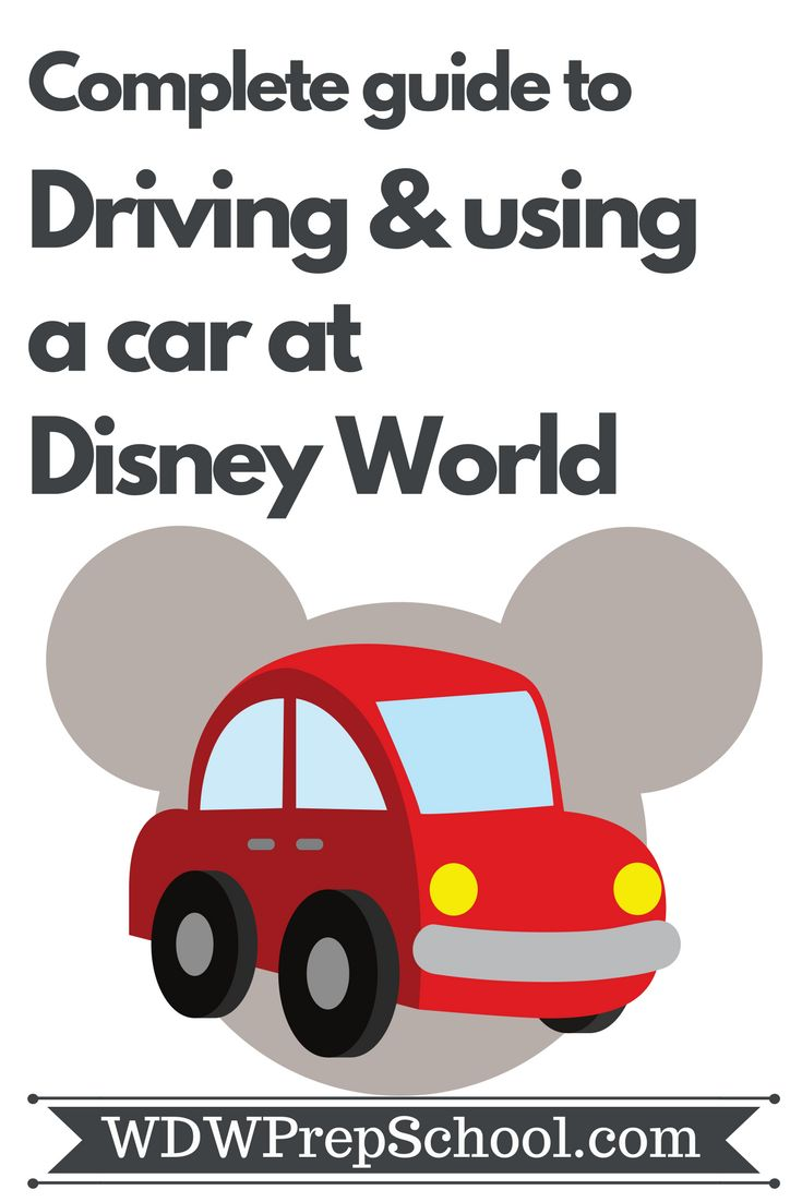 Think you might want to use a car at Disney World? Check out these tips & tricks first to make driving EASY! | How parking at Disney World works, costs, when you should drive + MORE! | #disneytips #disneyparks #disneyworld #disneyresorts