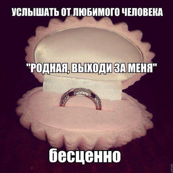 Помолвочное кольцо. Золотое кольцо для предложения www,bgs.kiev.ua