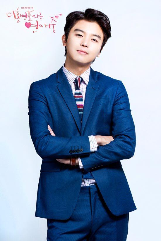 Yeon Woo Jin in Divorce Lawyers in Love
