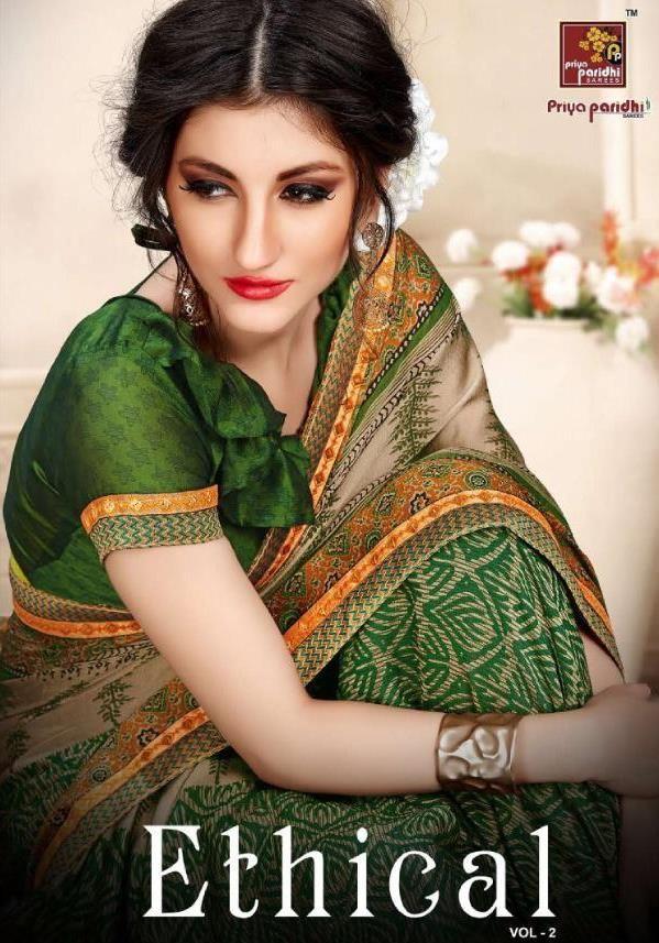 420477e15 priya paridhi ethical vol 2 rangoli print sarees catalogue Manufacturer in  surat saree - Krishna Creation
