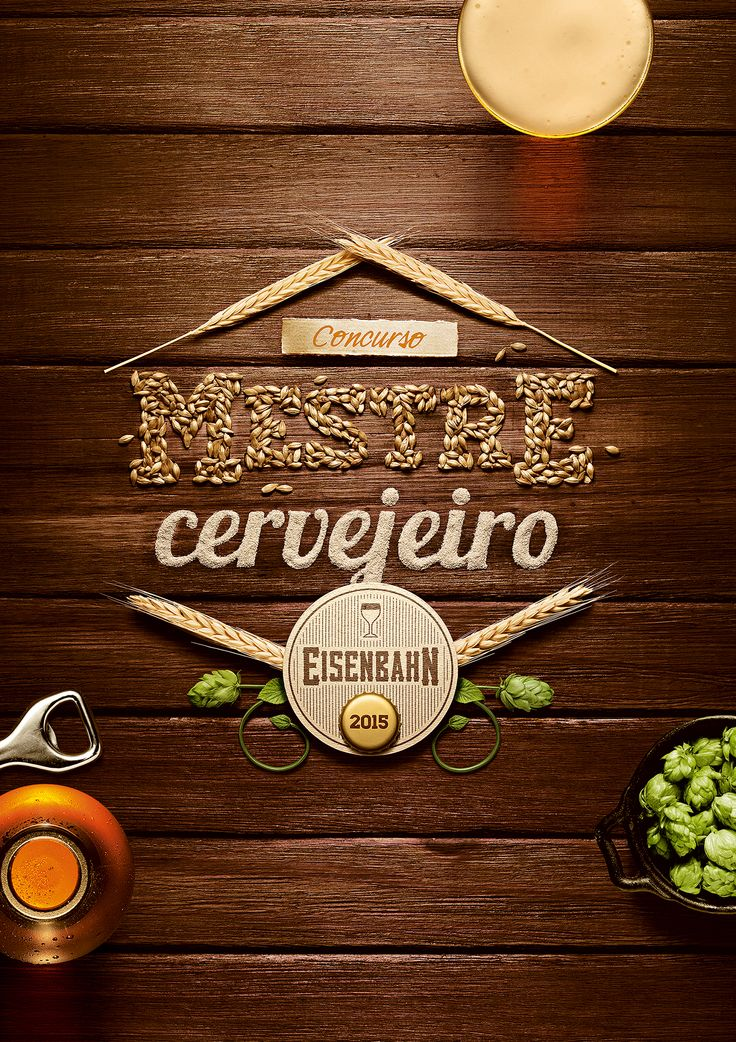 Eisenbahn | Mestre Cervejeiro on Behance
