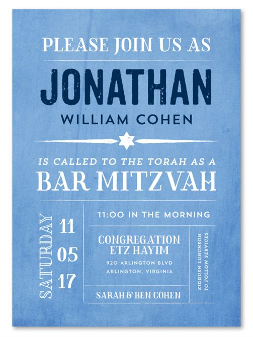 Fun Blue Bar Mitzvah Invitations on 100% Recycled Paper | California Blue by ForeverFiances Celebrations