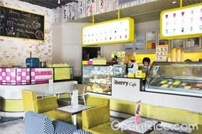 iberry Café