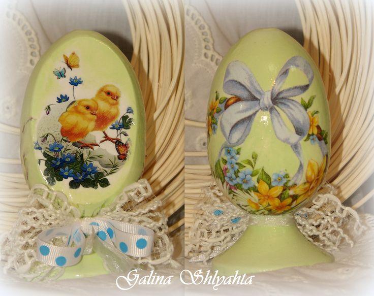Easter egg premium