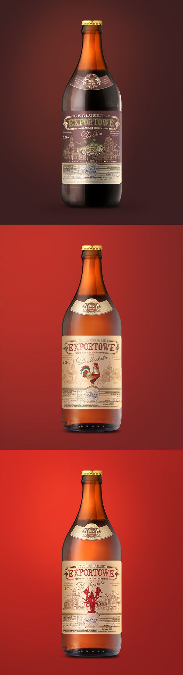 Beer label designs by Yaroslav Shkriblyak, via Behance