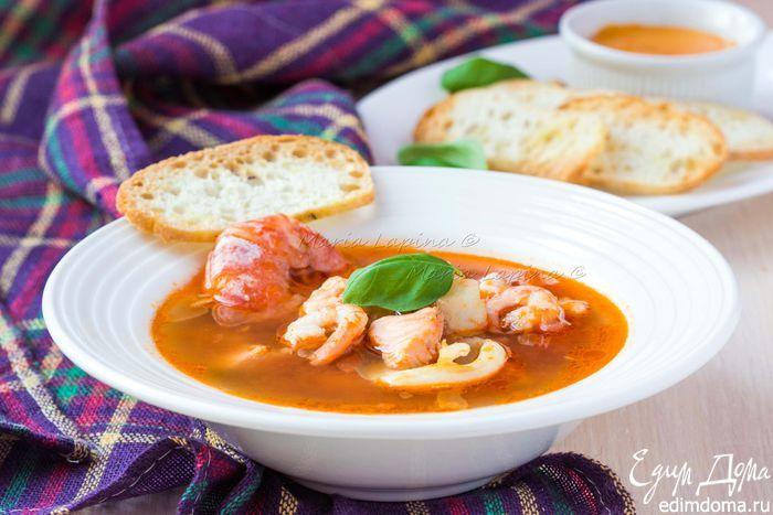 Буйабес с соусом руй (французский рыбный суп) Изысканное французское блюдо можно приготовить с любой морской рыбой, креветками, мидиями. Подавать к столу с подрумяненным багетом и соусом руй. #готовимдома #едимдома #кулинария #домашняяеда #буйабес #руй #соус #франция #изысканно