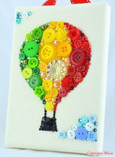 Открытки детское творчество