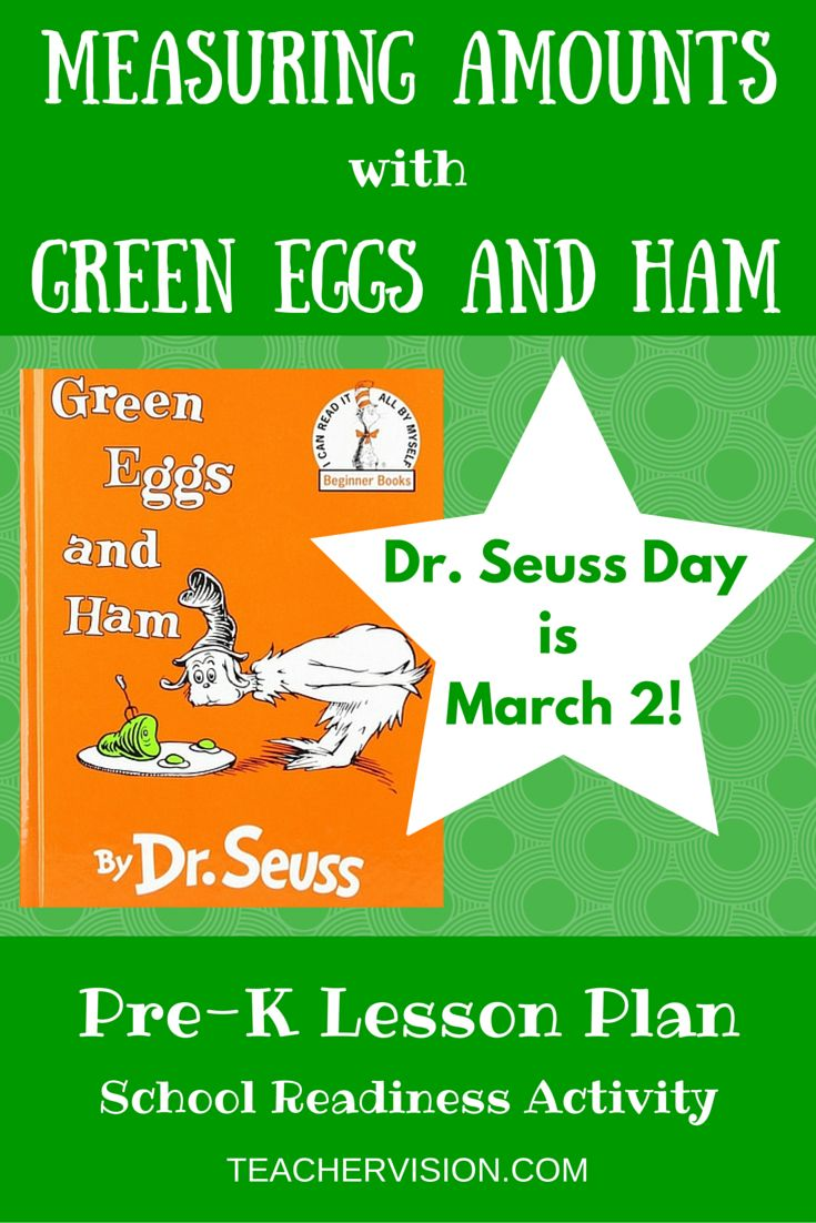 Lesson Plan: Measuring Amounts with Green Eggs and Ham by Dr. Seuss  #Math #PreK #ReadAcrossAmerica #DrSeussDay