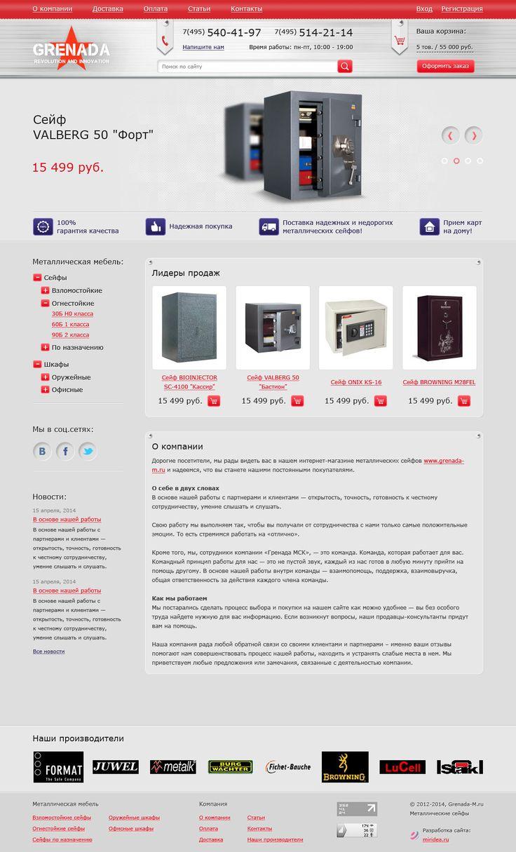 Grenada M - магазин металлической мебели (Сайт «под ключ») - фри-лансер Станислав Мялицын [miridea].