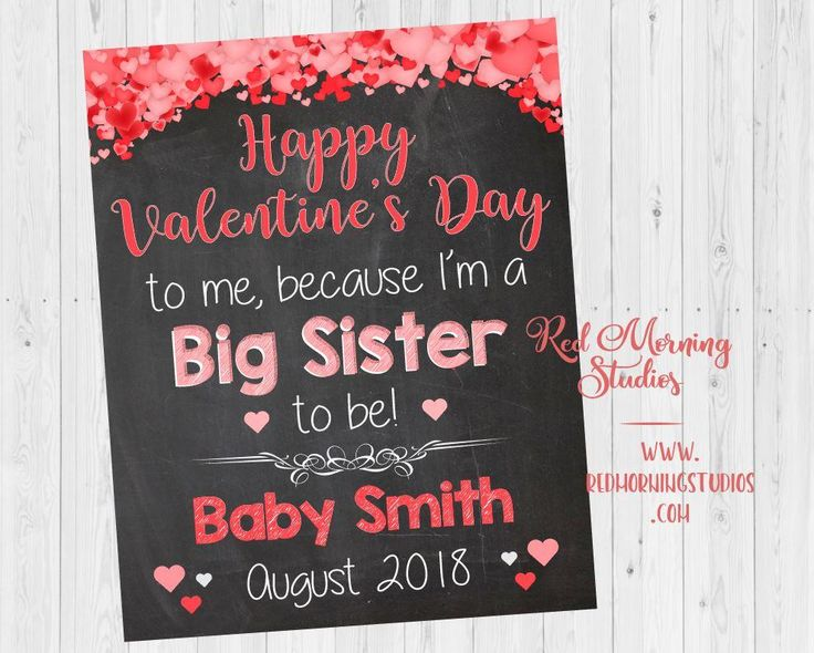 Valentines Day Big Sister Pregnancy Announcement. Sibling New Baby sign. oldest child second. Valentine's Day pregnancy reveal. sibling