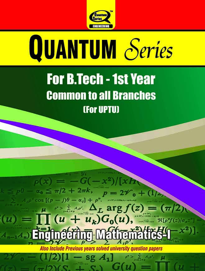 Engineering‬ ‪‎Maths‬ books‬ from ‪‎Quantum‬ ‪Series‬ for UPTU‬ B.Tech 1st year ‪Students‬.