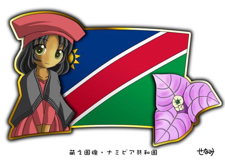 Anime Chibi Namibia Flag