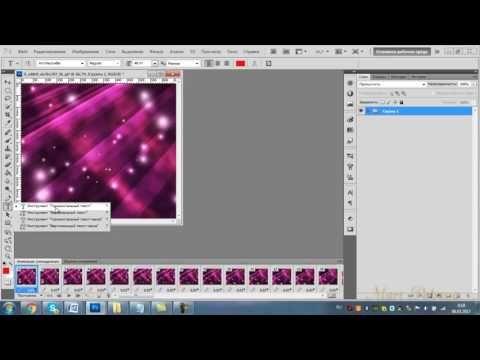 (2) Заливка текста футажом в фотошопе (выполняю урок Irina- snez) - YouTube