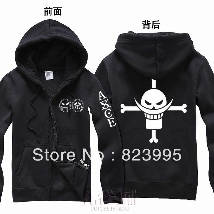 Free Shipping New One piece White beard Portgas D Ace Hooded Sweatshirt Cosplay Hoodie Costumes