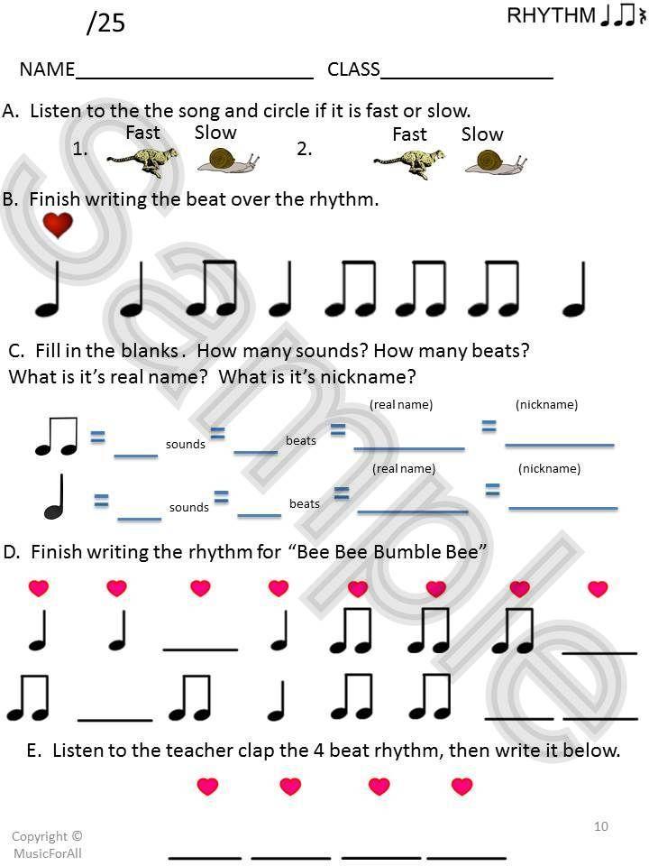 Elementary Music Assessment Pack: Grade 1-2 {sol mi la