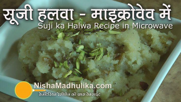 Suji ka Halwa Recipe in Microwave | How to Make Rawa Halwa in the Microwave