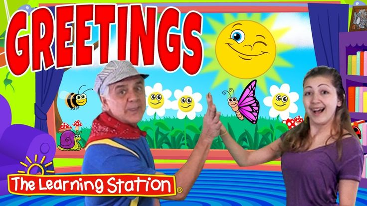 "Greetings - Good Morning and Hello Song for Children - Kids Songs by The Learning Station Your kids will set the pace for a positive day by greeting their friends with a fun and silly hand shake. Your children will learn the FUN moves to the popular song, ""Greetings"". This movement song is great for circle time, group activities, brain breaks or those bad weather days when children can't go outside to play. It is ideal for preschool and kindergarten children. Lyrics are included for early…"